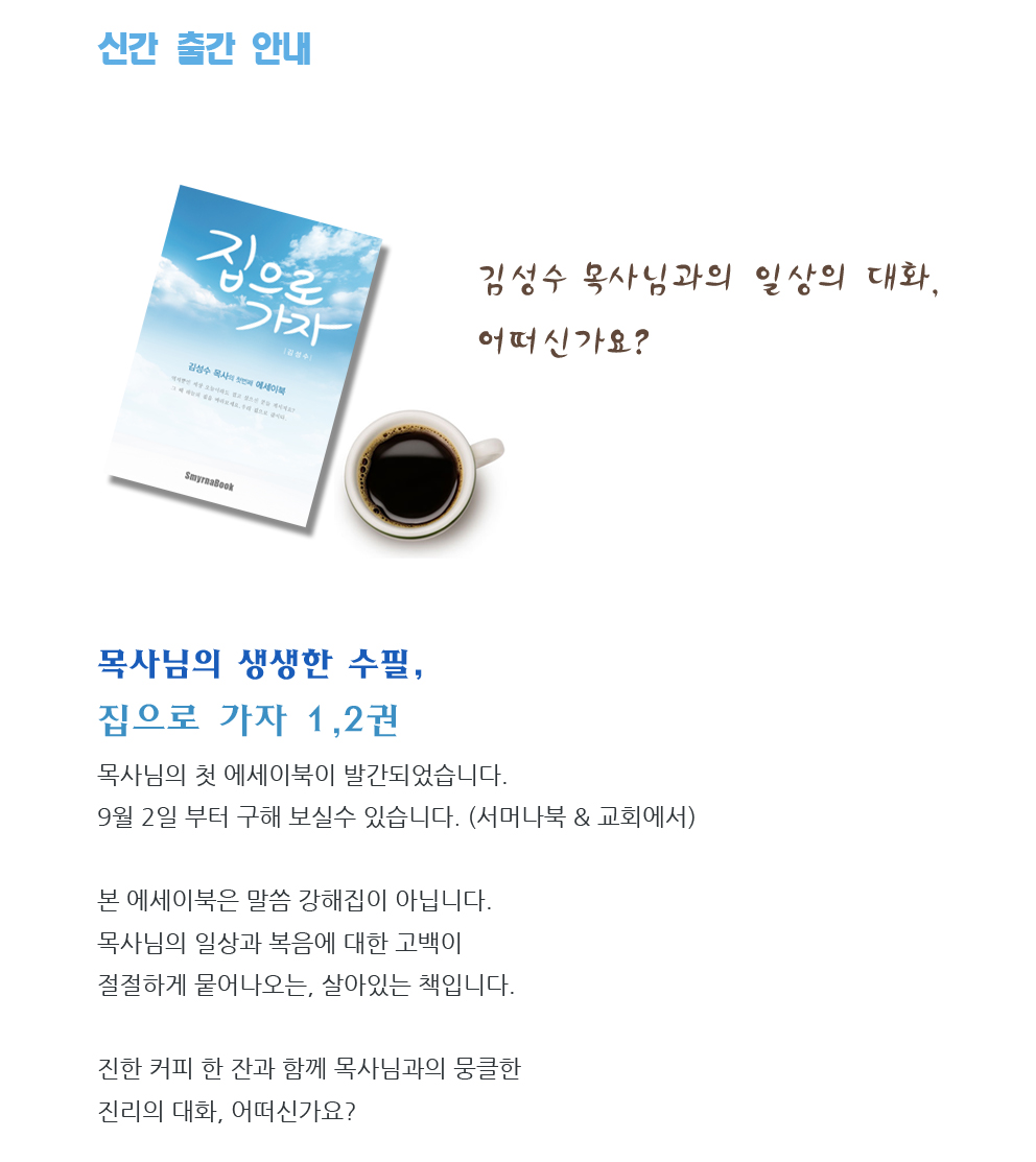 신간안내_에세이북.jpg