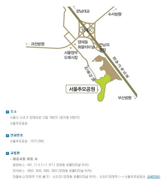 서울장례식장.jpg