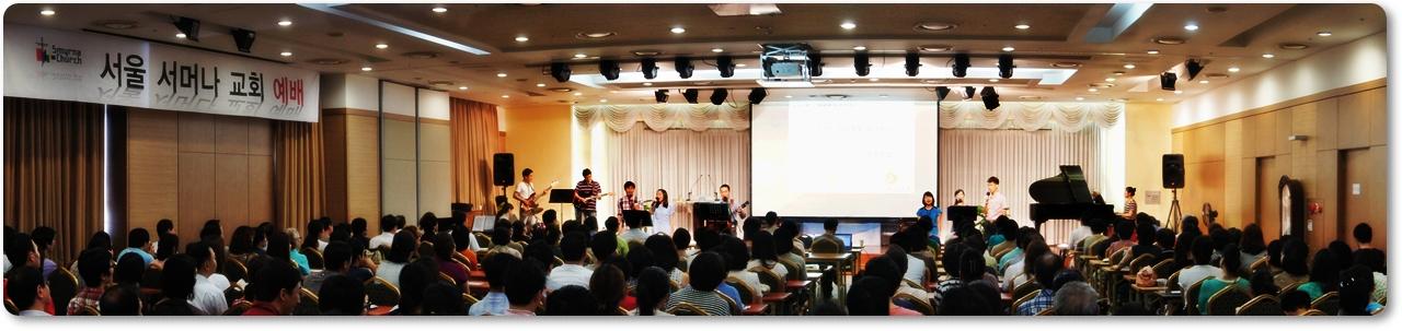 20120729 주일-교회05.JPG