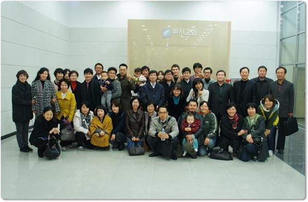 20121109 금-18.JPG