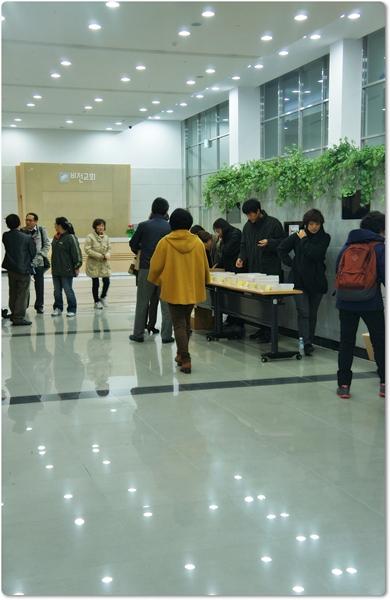20121109 금-20.JPG