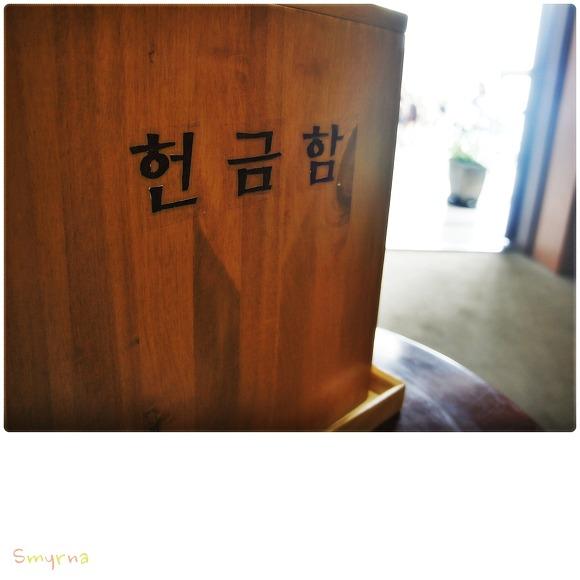 20120701_주일-08.jpg